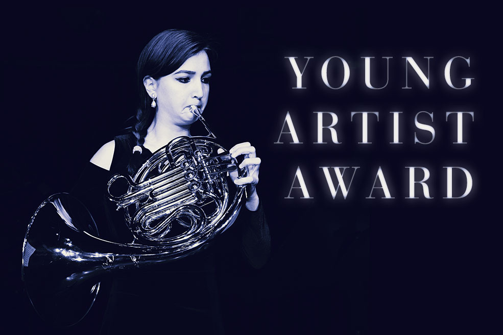 Young Artist Award Competition Concert